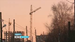 """Чиновники обсудили с ижевчанами проект """"Комфортная городская среда"""""""