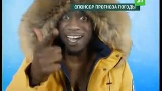 Новости 31 канала. 8 ноября