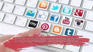 Региональные власти обяжут отвечать на критику в соцсетях