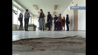 Тольяттинская гимназия нуждается в срочном капремонте