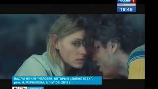 Фильм иркутского режиссера Натальи Меркуловой вошёл в программу 75 го Веницианского кинофестиваля
