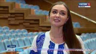 В Пензе пройдет «Праздник русской гармони»