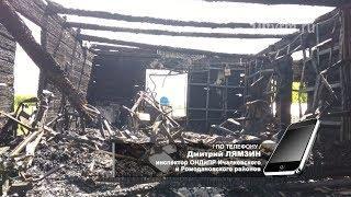 На пожаре в Ромоданово погиб человек