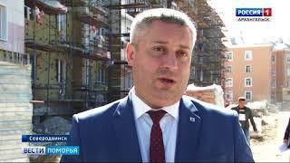 Глава Северодвинска и члены Единой России обсудили строительство социального жилья