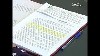 В министерстве энергетики и ЖКХ Самарской области прошел приём граждан