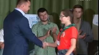 """Межрегиональный форум """"Созвездие IQ - Самарский Наноград"""" собрал под Тольятти почти 200 школьников"""