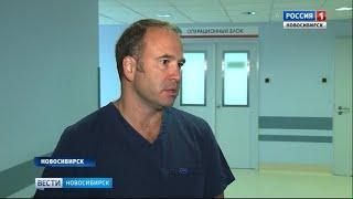 Новосибирский врач спас жительницу Волгограда