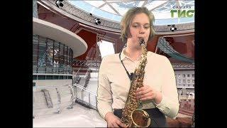"""""""Город С"""" от 30.03.2018"""
