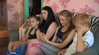 Многодетная семья из Ростова может остаться без газа