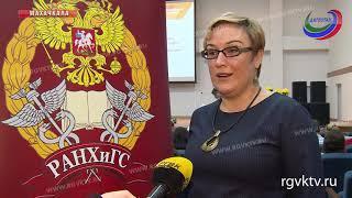 Специалисты из Москвы прочитают лекции о финансовой грамотности дагестанским педагогам