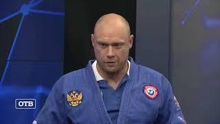 Победители чемпионата России по дзюдо