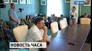 Иркутяне будут добиваться в суде возвращения статуса памятника дому Рассушина в Иркутске