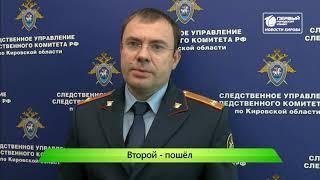 ИКГ Директор ЦДС Рыболовлев   задержан #3