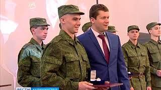 Калининград проводил своих новобранцев на службу в Президентский полк