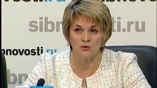 Председателем городской избирательной комиссии Красноярска избрана Анна Лисовская