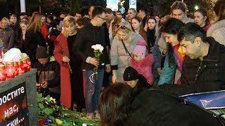 Траурный митинг прошел в Краснодаре: прямое включение
