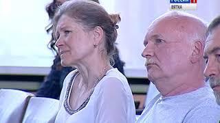 Слушания по установке памятника семье последнего русского императора Николая II (ГТРК Вятка)