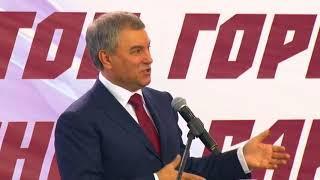 Ролик. Вячеслав Володин: Ремонт дорог