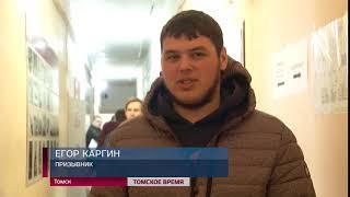 Томская область отправит в войска более шестисот новобранцев