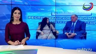 Более 30 сельхозпроизводителей Дагестана представят свою продукцию на выставке «Золотая осень»