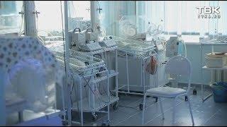 В роддоме Калининграда врач запретила давать ребенку дорогое лекарство: младенец умер