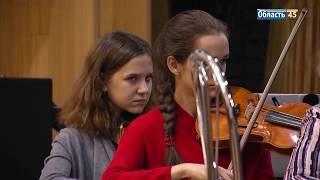 Московские музыканты и курганский оркестр сыграют сочинения Баха и Шуберта