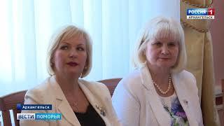 В канун 8 марта губернатор встретился с Советом женщин Поморья