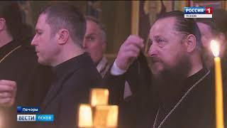 Вести-Псков 03.05.2018 17-40