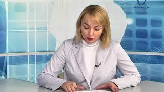 В программе «Тема» рассказываем о мероприятиях в школах Белгорода, которые проведут 18 марта