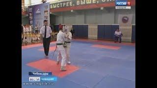 В Чебоксарах прошли чемпионат и первенство республики по киокусинкай