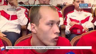 Владимир Волков наградил государственными наградами и премиями выдающихся спортсменов Мордовии