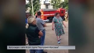 История с поджигателем в Ярославле: новые подробности трагедии