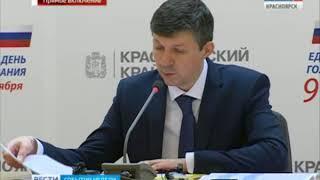 Прямое включение: в Крайизбиркоме подводят предварительные итоги выборов