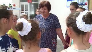 Аланийы райсом // 06.06.2018