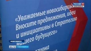 Новосибирские аграрии предложили властям идеи по сбыту сельхозпродукции