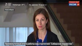 Андрей Травников подвел промежуточные итоги работы над Стратегией развития региона