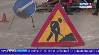 Одна из центральных улиц Смоленска становится не удобной для проезда
