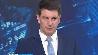 Вести Красноярск 03 мая 2018