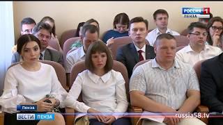 В правительстве Пензенской области обсудили здоровую конкуренцию