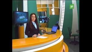 Новости 31 канала. 4 октября