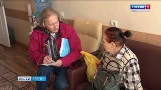 В Брянск приехал журналист из Японии