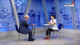 28.08.2018_ Вести интервью_ Сынкин