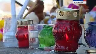 Костромичи продолжают приносить цветы к мемориалу по погибшим в Кемерове