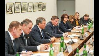 Председатель Госдумы Вячеслав Володин провел встречу с руководителями общественных организаций