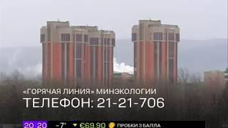 """Проект """"Экология"""""""