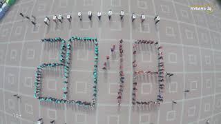 Флешмоб в поддержку фотоконкурса «Голосовач» в Армавире