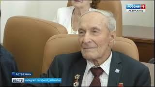 В Астрахани поздравили пенсионеров с Днём пожилого человека