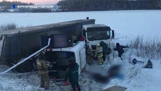 Корреспондент «Вестей» рассказал подробности страшного ДТП с 9 погибшими