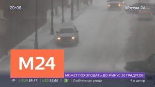 Как столица справляется с последствиями мощного снегопада - Москва 24