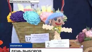 Новости Рязани 19 марта 2018 (эфир 15:00)